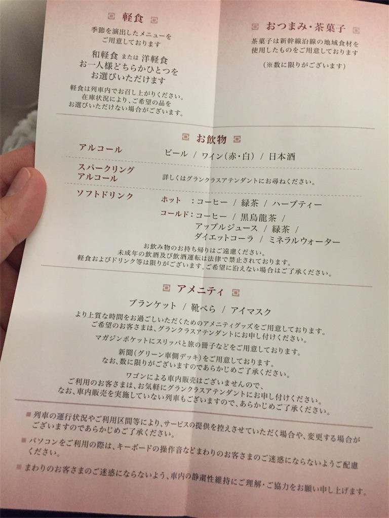 f:id:takumikato1987106:20160822021548j:image