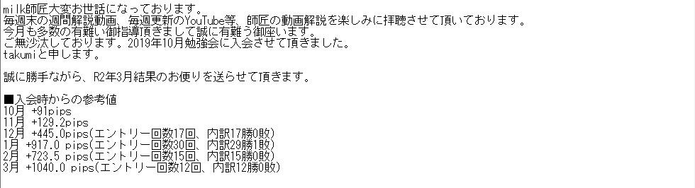 f:id:takumikogamiya:20200407213241j:plain