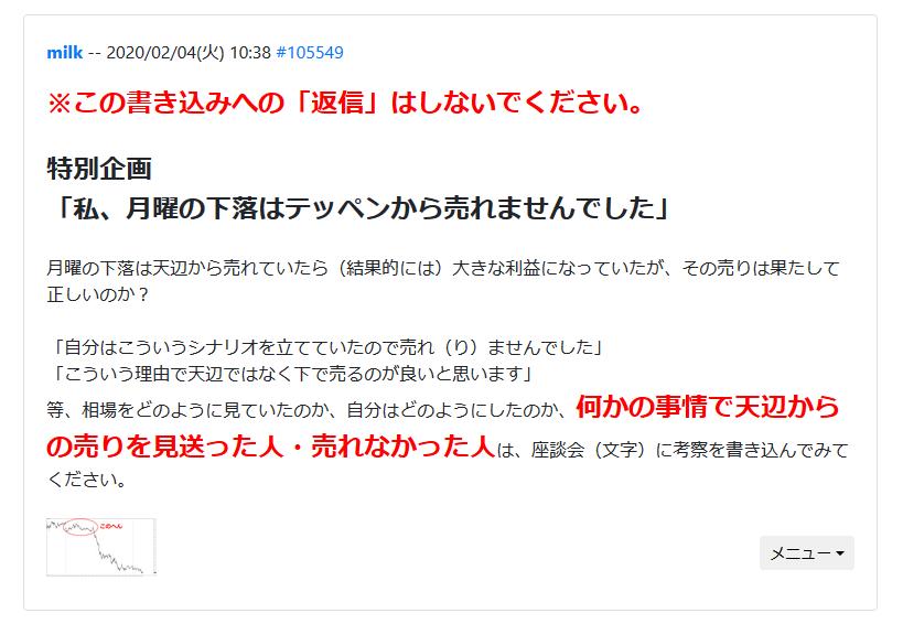 f:id:takumikogamiya:20200409220051p:plain