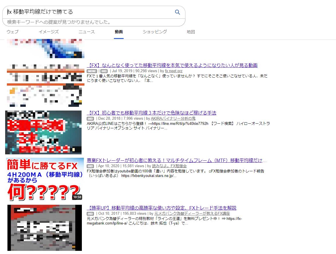 f:id:takumikogamiya:20200420233822p:plain