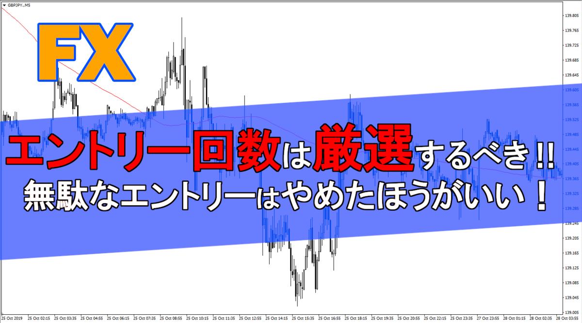 f:id:takumikogamiya:20200426130515p:plain
