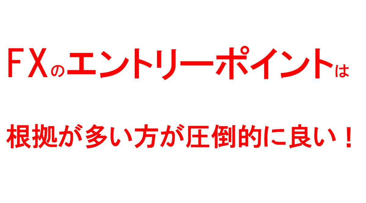 f:id:takumikogamiya:20200601203441p:plain