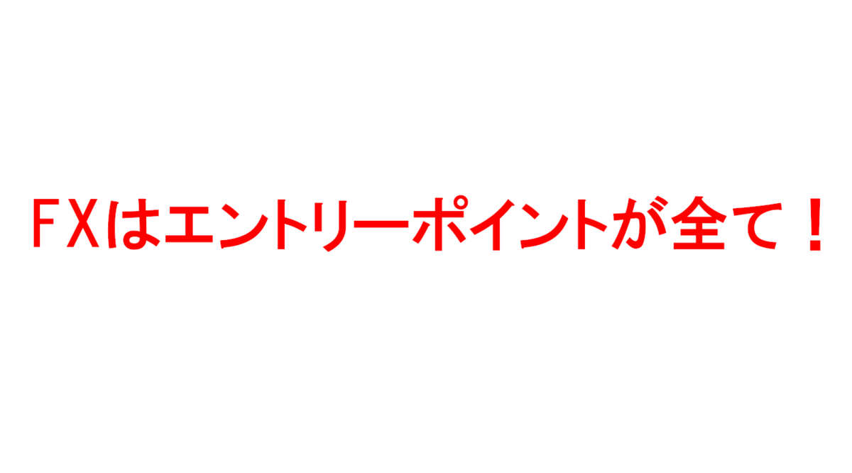 f:id:takumikogamiya:20200601203455p:plain