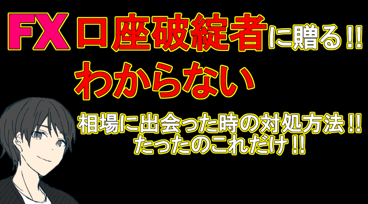 f:id:takumikogamiya:20200601225755p:plain