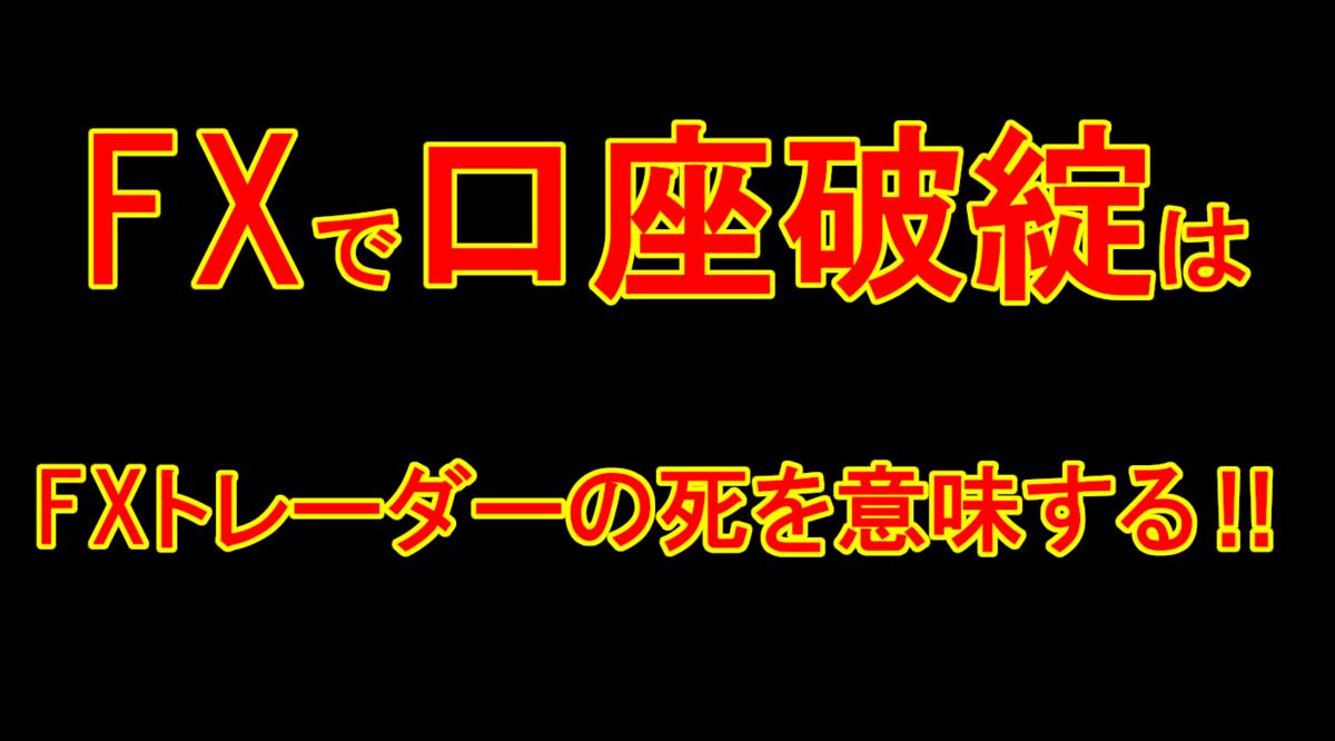 f:id:takumikogamiya:20200601225800p:plain