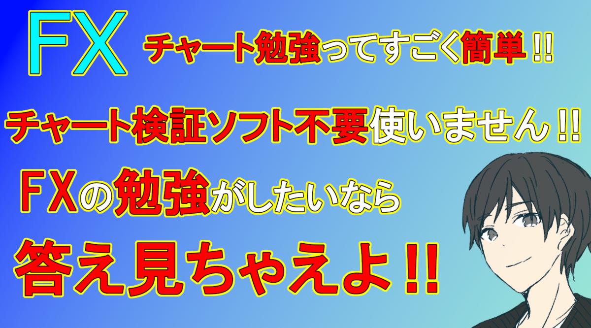 f:id:takumikogamiya:20200602103153p:plain