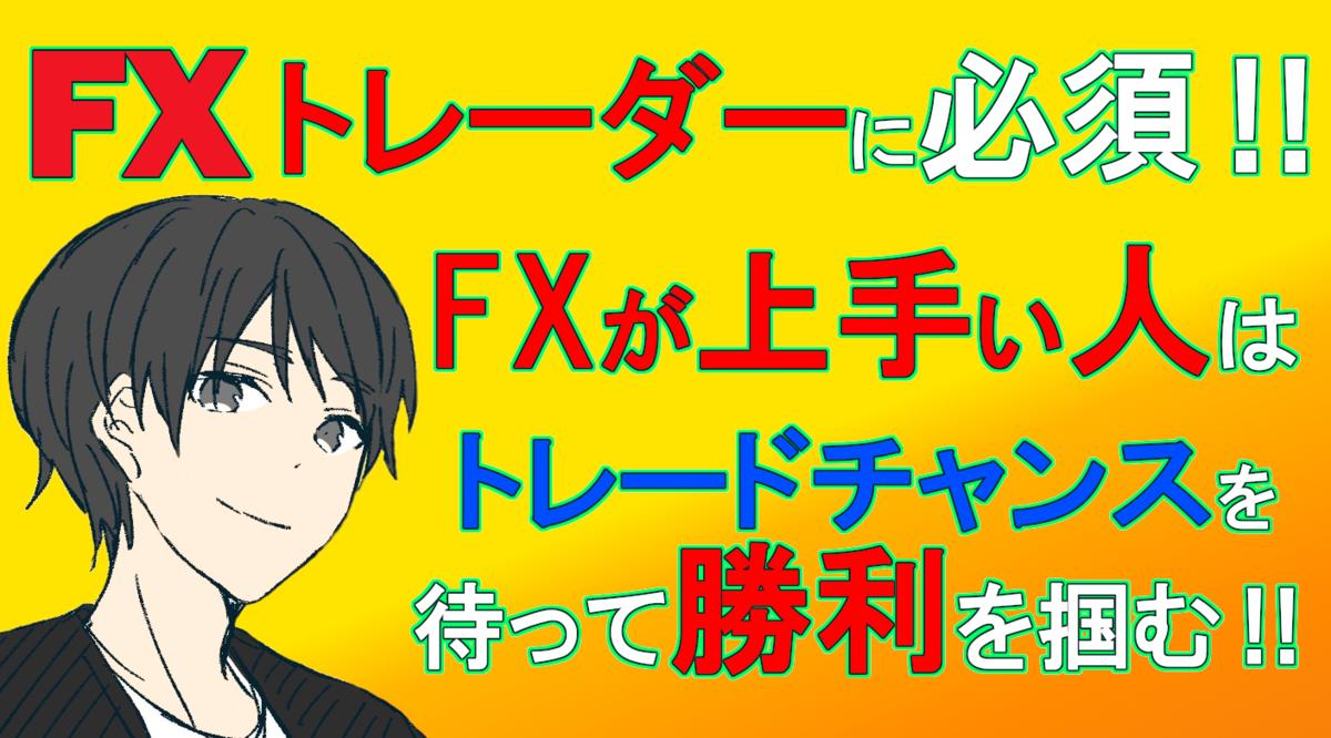 f:id:takumikogamiya:20200602112548p:plain