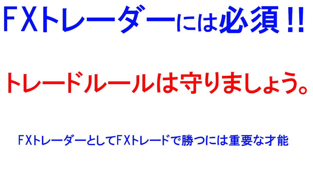 f:id:takumikogamiya:20200602141441p:plain