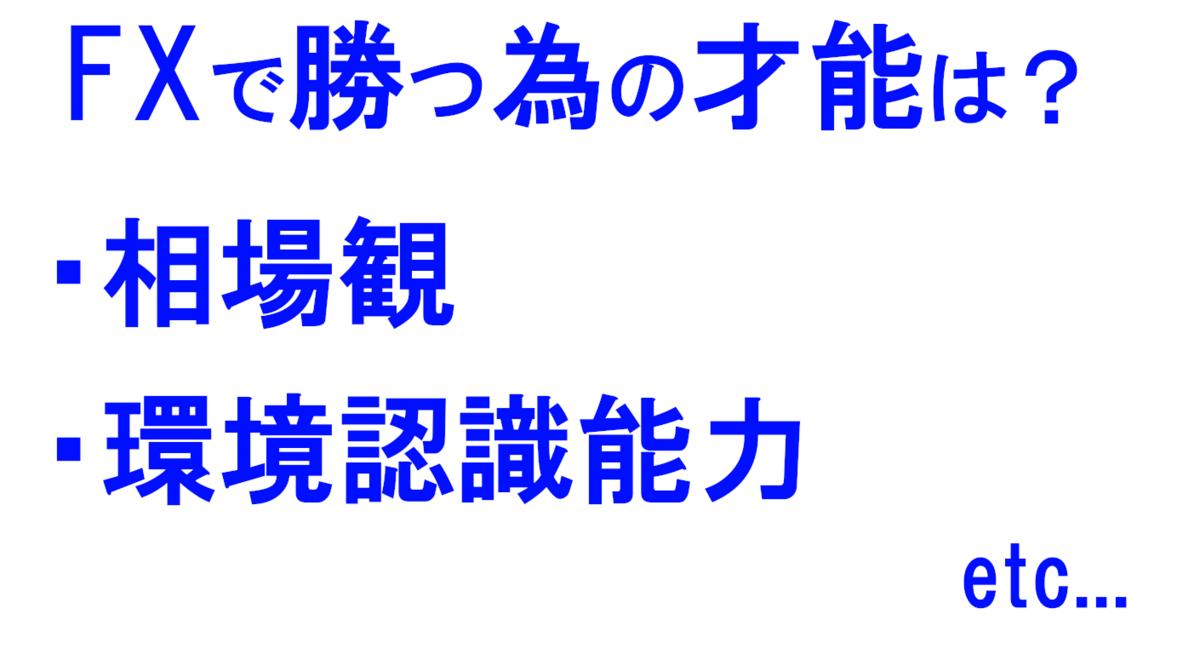f:id:takumikogamiya:20200602141444p:plain
