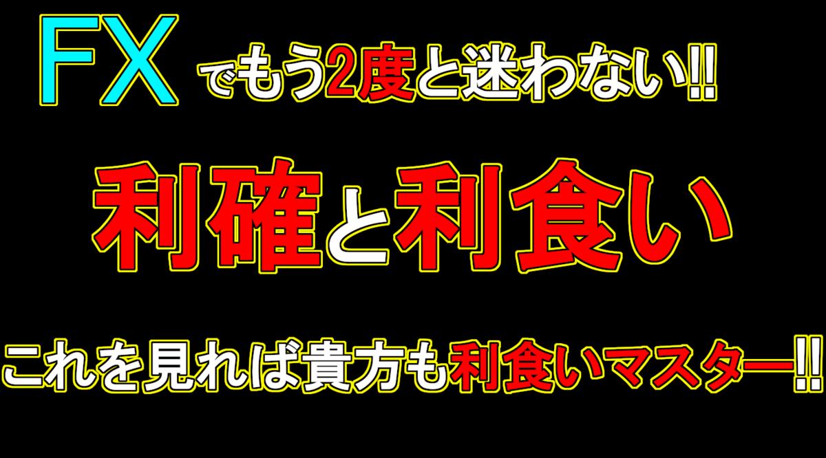 f:id:takumikogamiya:20200609213244p:plain