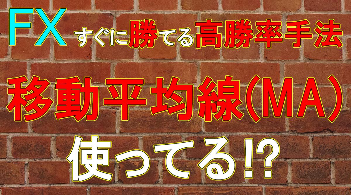 f:id:takumikogamiya:20200613124712p:plain