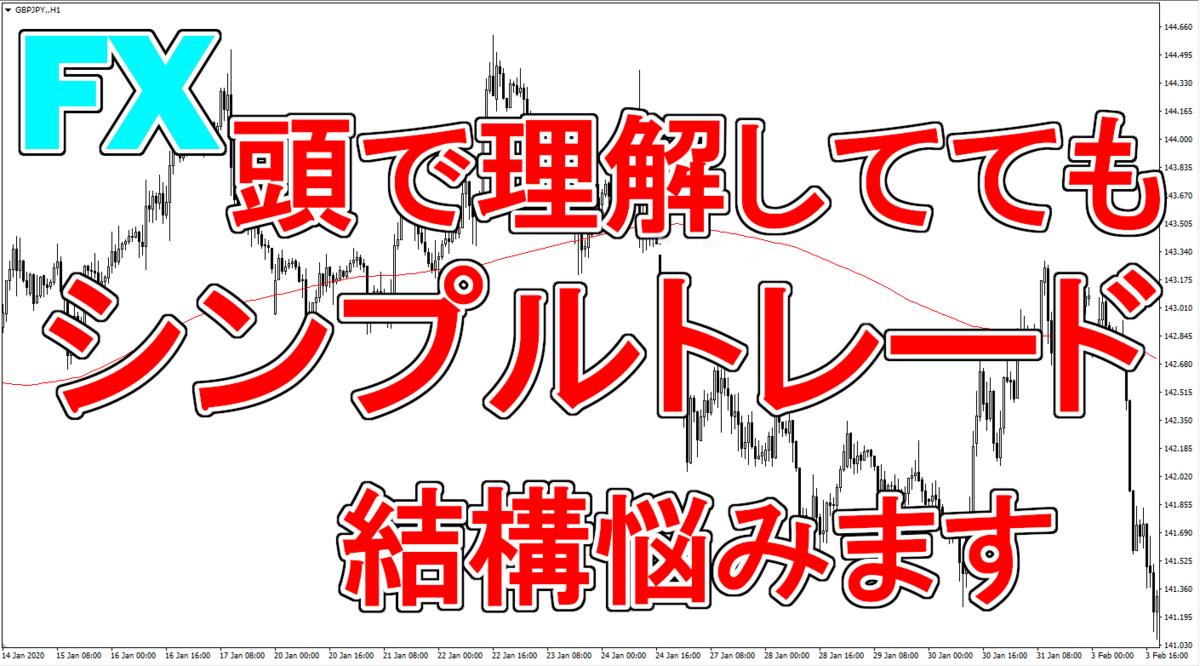 f:id:takumikogamiya:20200621144315p:plain