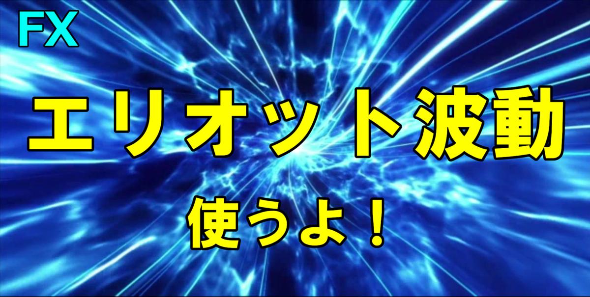 f:id:takumikogamiya:20200629015856p:plain