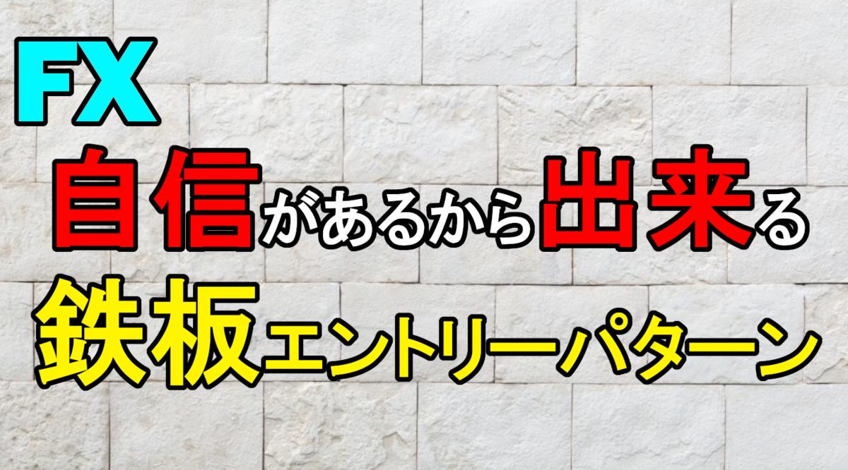 f:id:takumikogamiya:20200706215324p:plain
