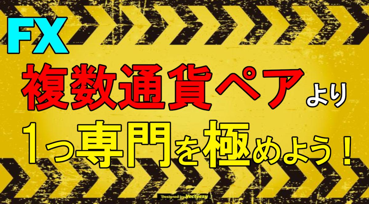 f:id:takumikogamiya:20200718203410p:plain