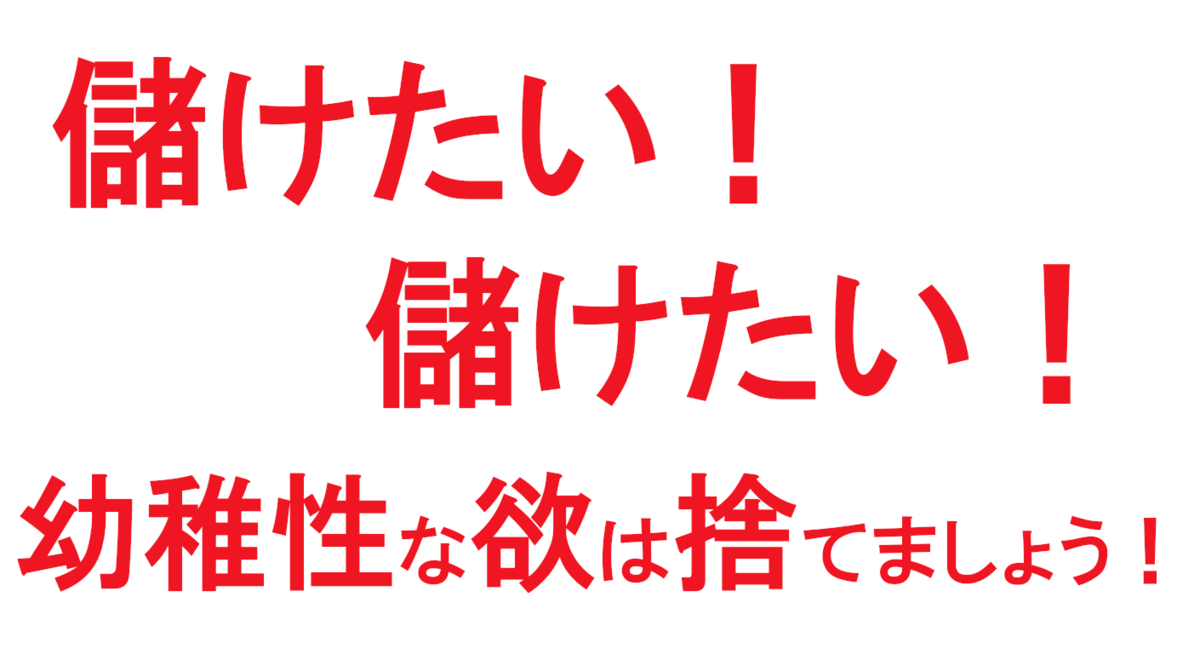 f:id:takumikogamiya:20200718203911p:plain