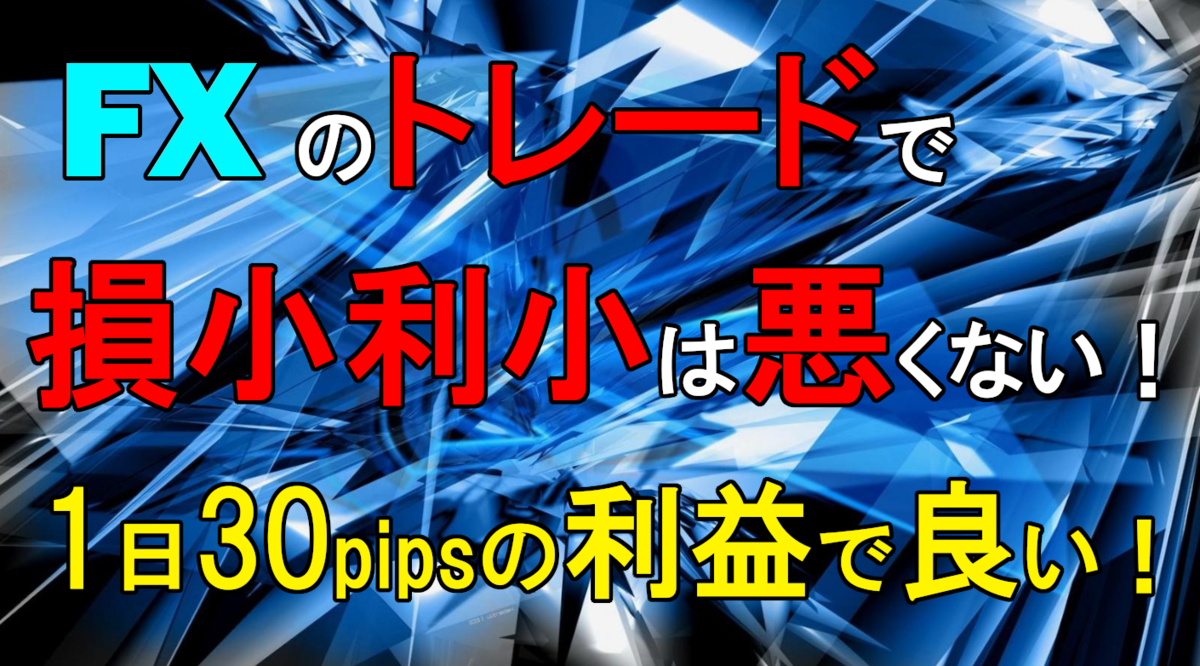 f:id:takumikogamiya:20200726150322p:plain