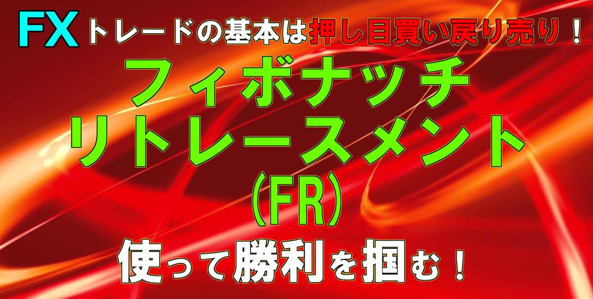f:id:takumikogamiya:20200812172551p:plain