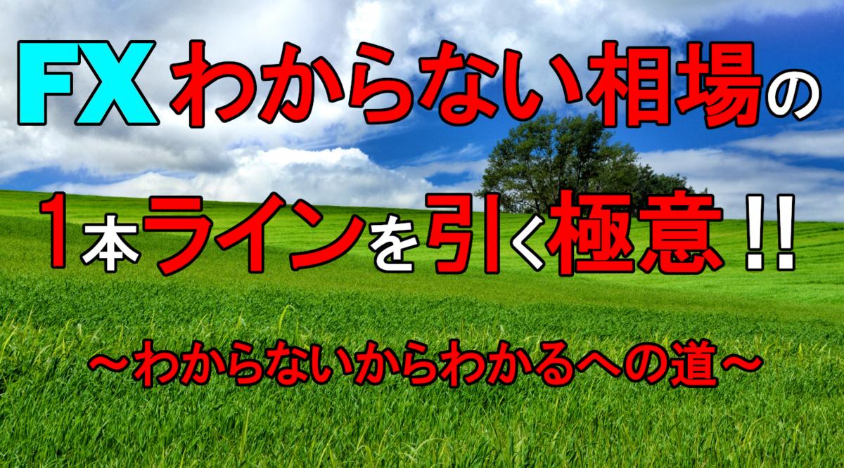 f:id:takumikogamiya:20200823131112p:plain