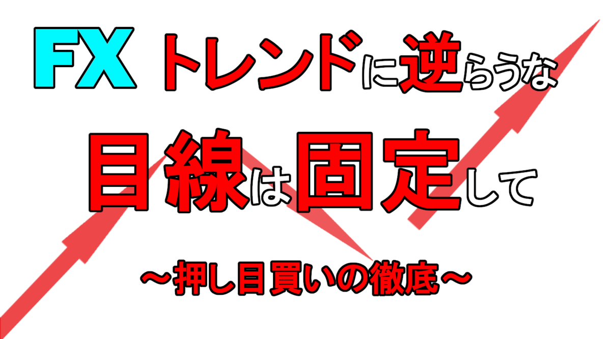 f:id:takumikogamiya:20200829191556p:plain