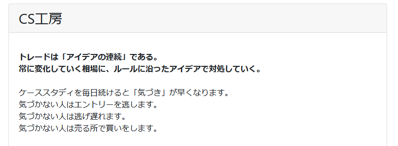 f:id:takumikogamiya:20200928193454p:plain