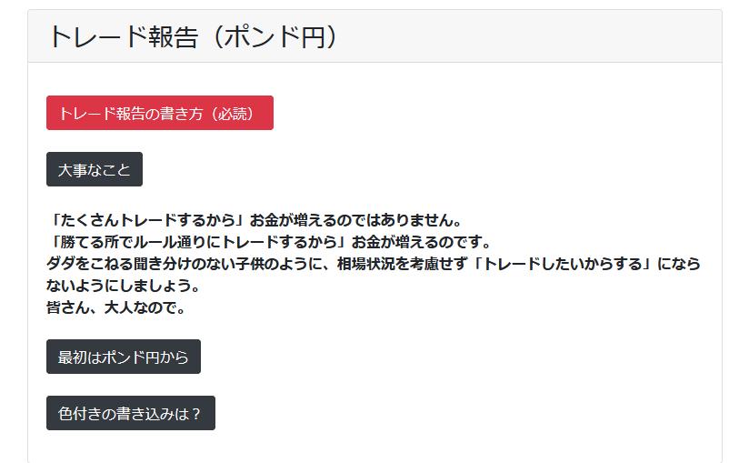 f:id:takumikogamiya:20200928193501p:plain