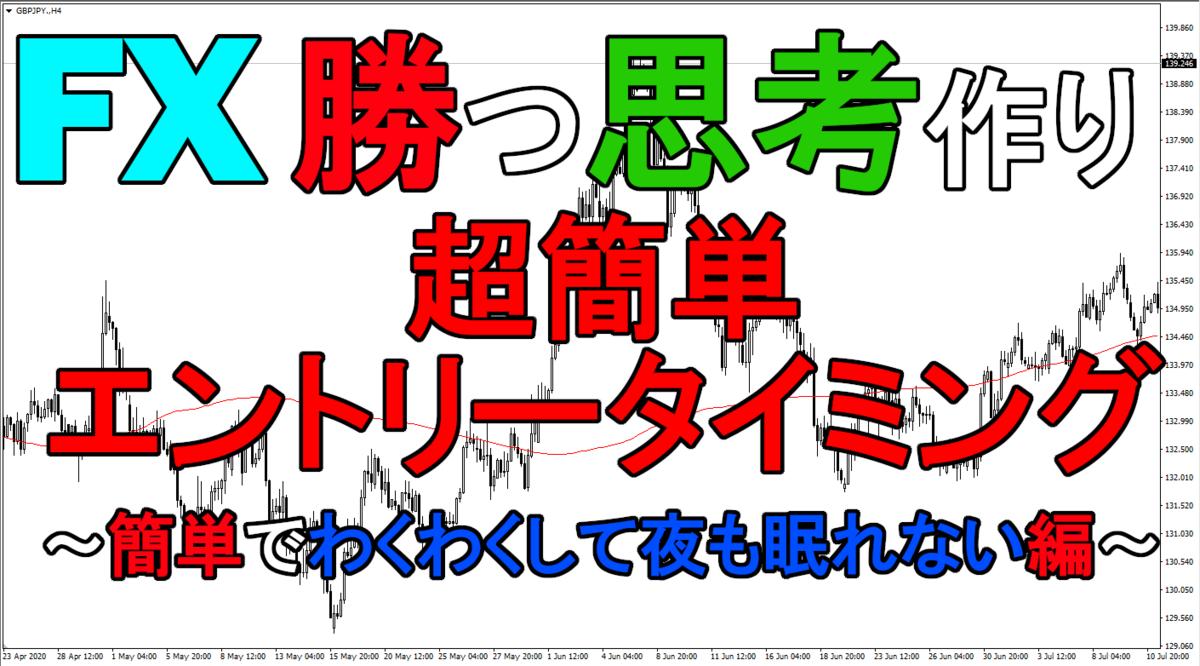 f:id:takumikogamiya:20201214201507p:plain