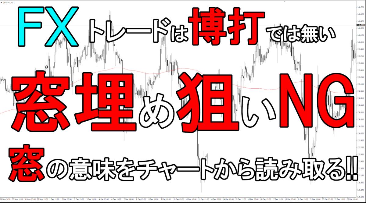 f:id:takumikogamiya:20201228011031p:plain