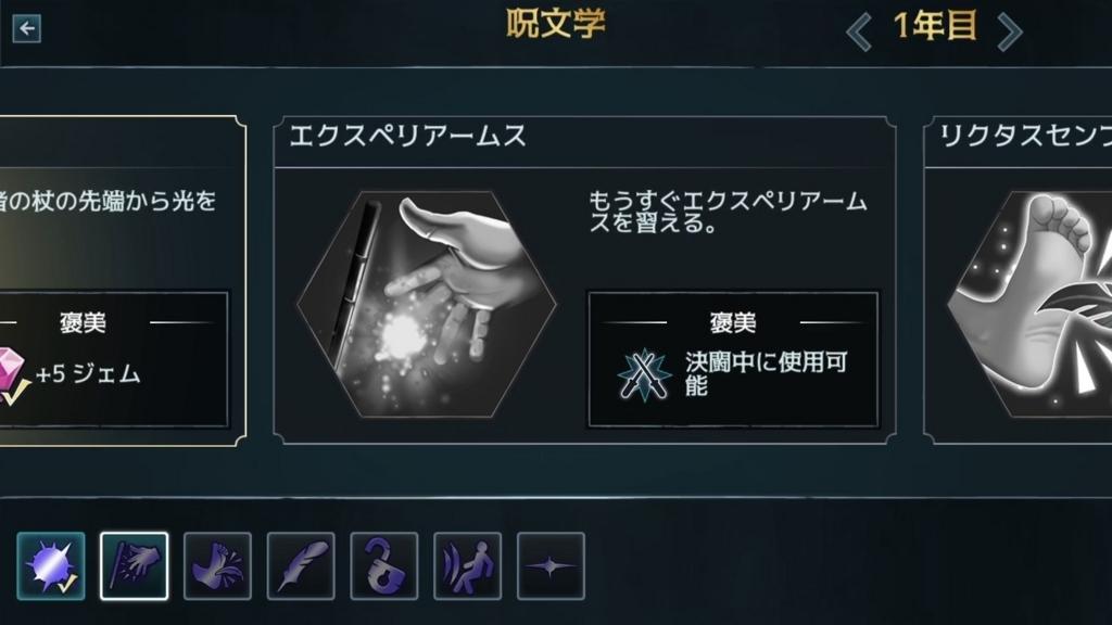 f:id:takumin0806:20180501005204j:plain
