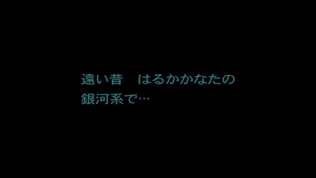 f:id:takumin0806:20180506215528p:plain