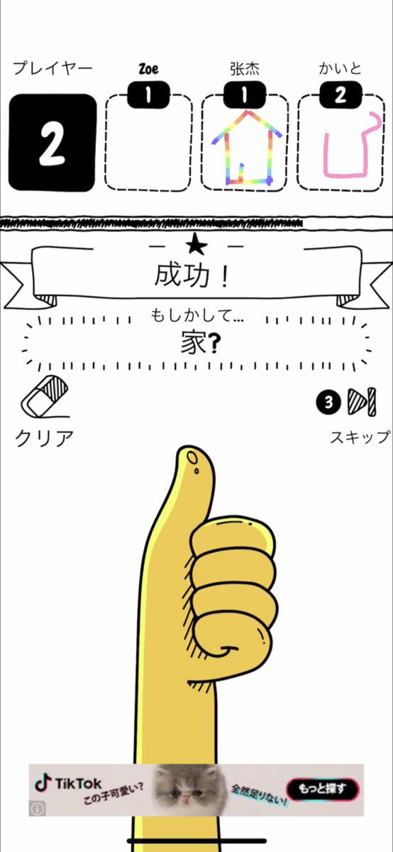 f:id:takumin0806:20190402134958p:plain