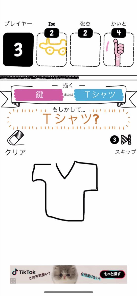f:id:takumin0806:20190402135307p:plain
