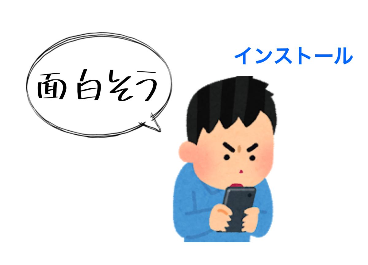f:id:takumin0806:20190627112827p:plain