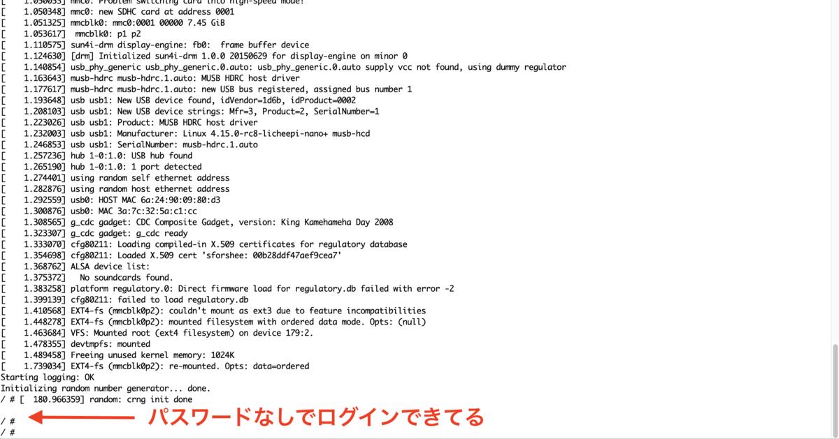 f:id:takumishinoda:20200126145543p:plain