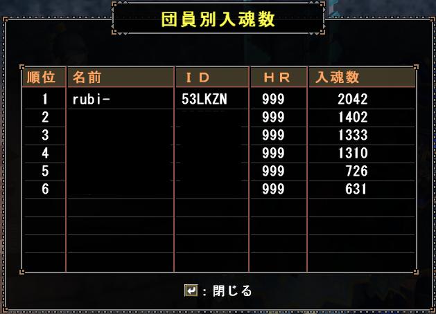 f:id:takumiyu0705:20130829085356p:image