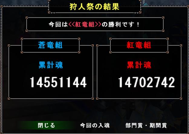 f:id:takumiyu0705:20130829085358p:image
