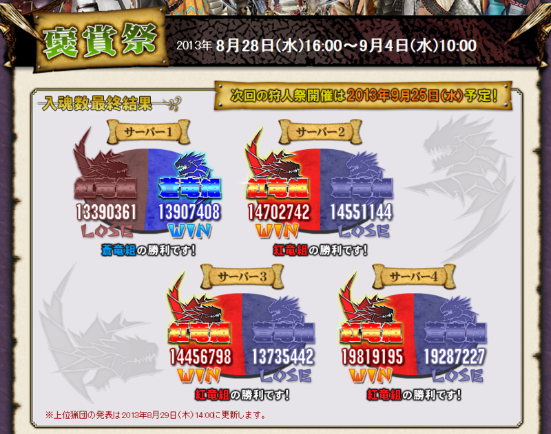 f:id:takumiyu0705:20130829085359p:image