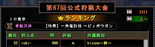 f:id:takumiyu0705:20130829090308p:image