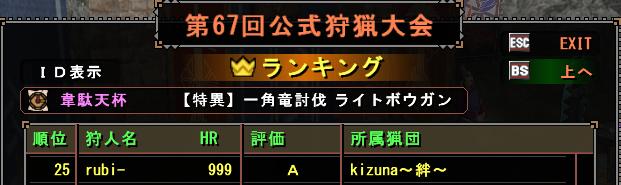 f:id:takumiyu0705:20130829090309p:image