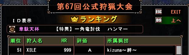 f:id:takumiyu0705:20130829090814p:image
