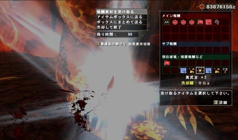 f:id:takumiyu0705:20141128092301j:image
