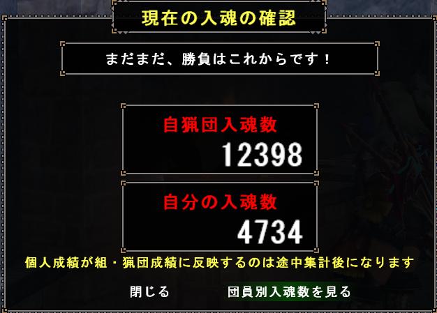 f:id:takumiyu0705:20141208092728p:image