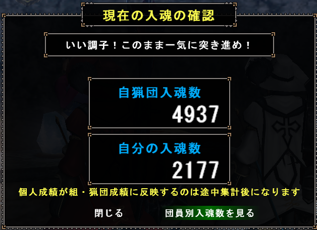 f:id:takumiyu0705:20141208092806p:image