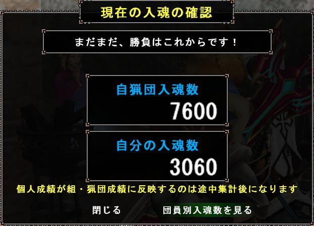 f:id:takumiyu0705:20141210075502p:image