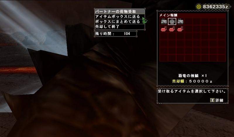 f:id:takumiyu0705:20141210075931j:image