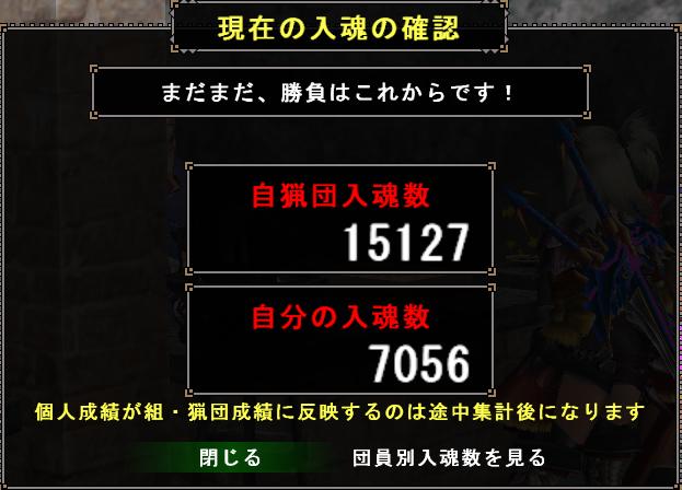 f:id:takumiyu0705:20141210080022p:image