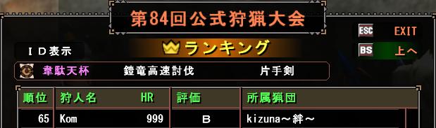 f:id:takumiyu0705:20141218084130p:image