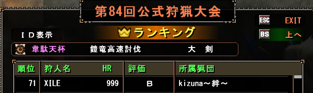 f:id:takumiyu0705:20141218084224p:image