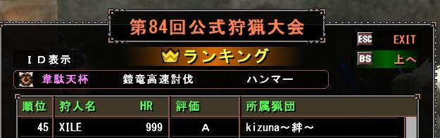f:id:takumiyu0705:20141218084304p:image