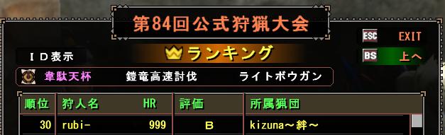 f:id:takumiyu0705:20141218084410p:image